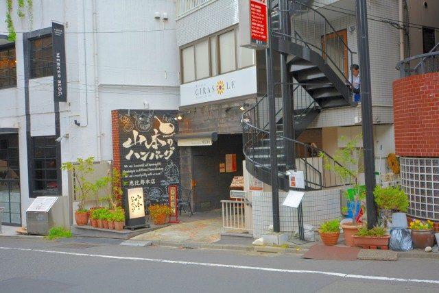 恵比寿駅周辺