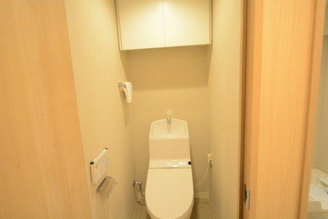 ニチメン目白ハイツ トイレ