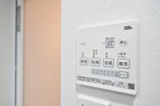秀和高円寺レジデン 浴室