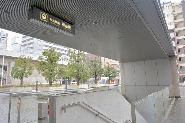 初台駅周辺 オペラシティ