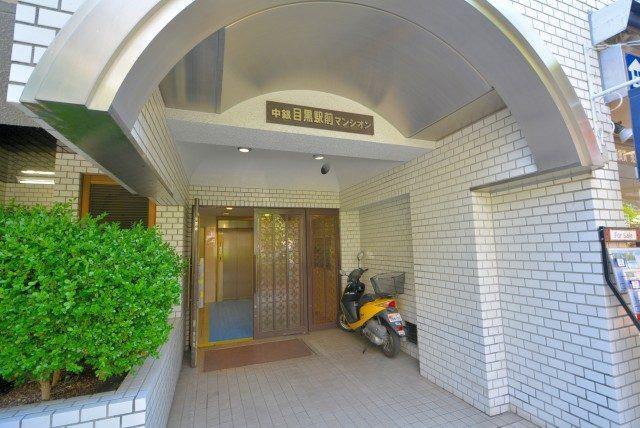 中銀目黒駅前マンシオン (7)外観