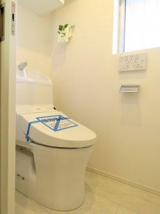 目黒グリーンコープ トイレ