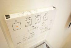 トーア文京マンション 洗面室・トイレ