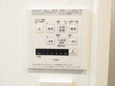 上野毛ハイム 浴室換気乾燥機