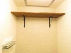 松見坂武蔵野マンション トイレ棚