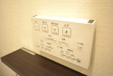 クレベール西新宿 トイレ