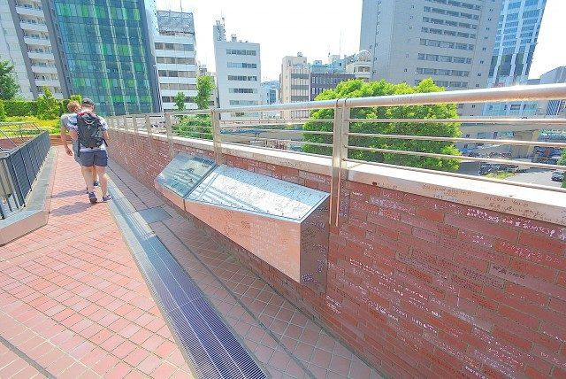 尾崎豊記念碑