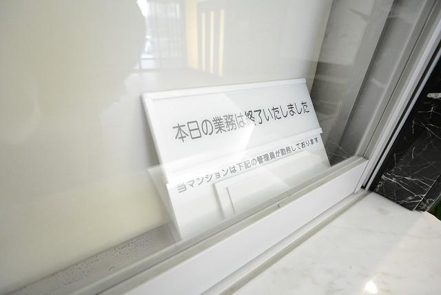 プライア渋谷エントランス