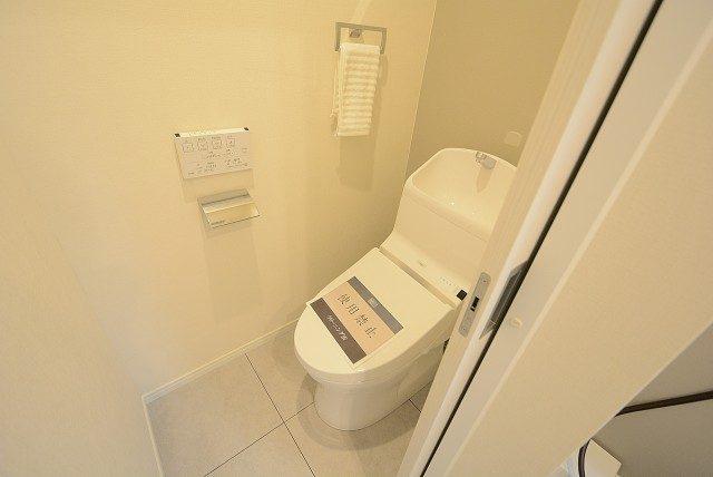 ハマイハイライズ トイレ