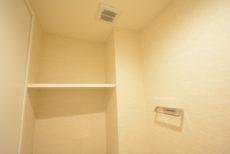 メガロン大森 トイレ