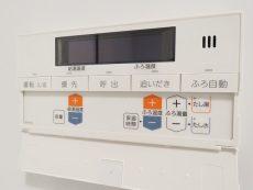 多摩川芙蓉ハイツ 浴室換気乾燥機