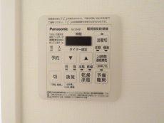 シャトレー五反田 バスルーム設備