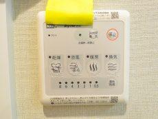 祐天寺第2コーポラス 浴室換気乾燥機