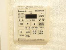 ファミリータウン東陽 浴室換気乾燥機
