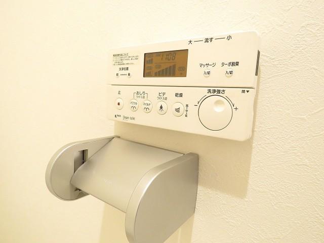 ライオンズマンション駒沢 トイレ