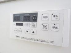 ライオンズマンション駒沢 追い炊き機能