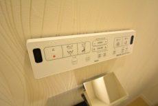 朝日瀬田マンション トイレ