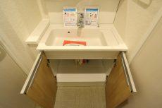 幡ヶ谷コーエイマンション 洗面台