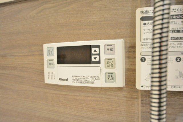 ライオンズシティ渋谷本町 バスルーム