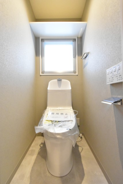 メゾンドール高田馬場 トイレ