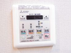 東山コーポラス 浴室換気乾燥機