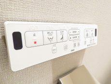 入谷アムフラット トイレ