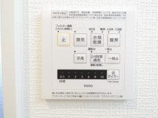ライオンズマンション上野毛 バスルーム設備