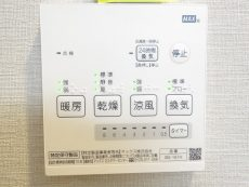 瀬田サンケイハウス 浴室換気乾燥機