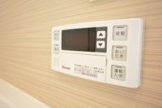 上野毛ハイム 浴室