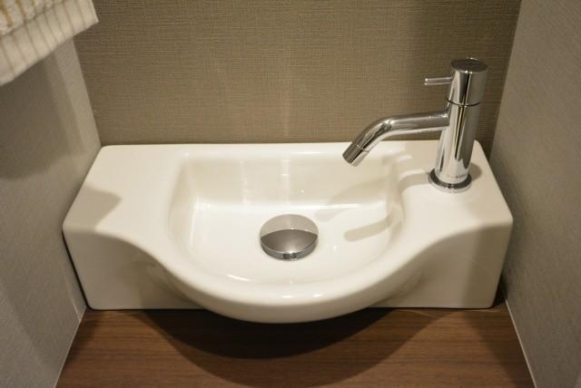 イトーピア五反田マンション トイレ
