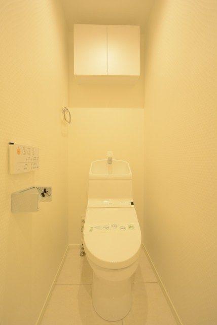 豊栄平町マンション トイレ