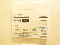シャンボール都立大 浴室乾燥機
