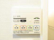 深沢コーポラス 浴室換気乾燥機