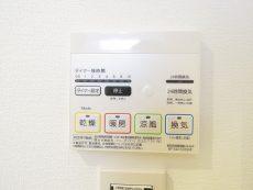 藤和用賀コープ 浴室換気乾燥機