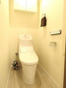 新中野マンション トイレ