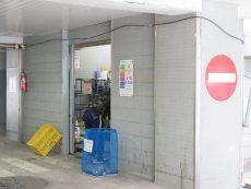 新中野マンション ゴミ置場