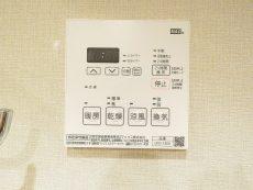 日商岩井第2玉川台マンション 浴室設備