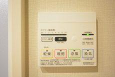 藤和用賀コープ 浴室