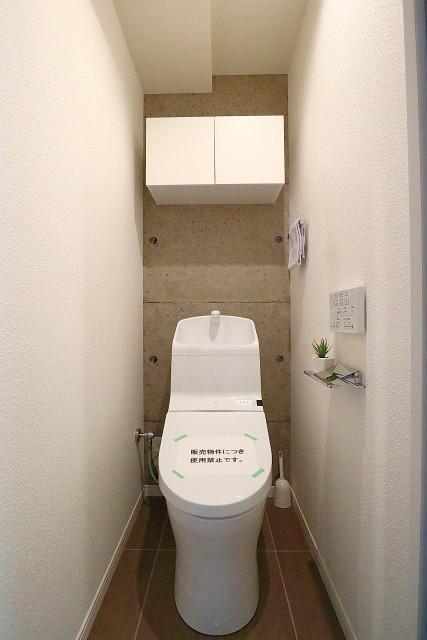 桜上水山森マンション トイレ