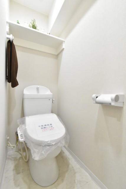 ディアライフ大塚 トイレ