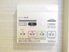 朝日プラザ北新宿 浴室換気乾燥機