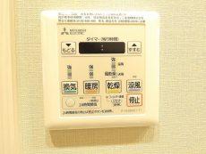 マートルコート自由が丘Ⅱ 浴室換気乾燥機