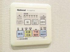 コージーコート二子玉川 浴室換気乾燥機