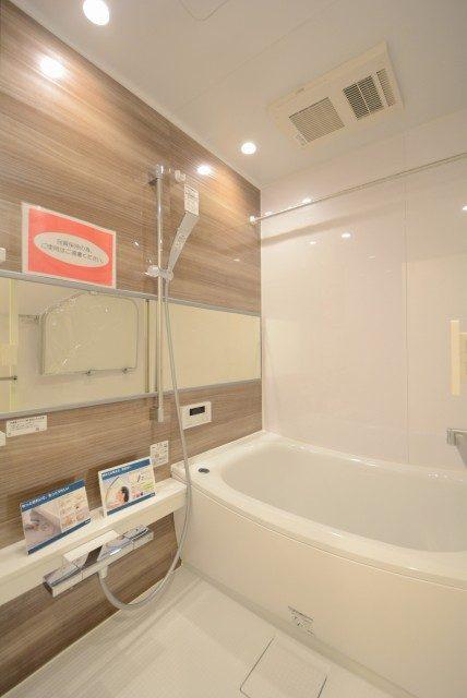 ライオンズマンション学芸大学111 (41)浴室