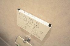 四谷軒第5経堂シティコーポ トイレ