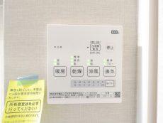 シティハウス西大久保 浴室換気乾燥機