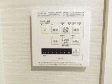 秀和等々力レジデンス 浴室換気乾燥機