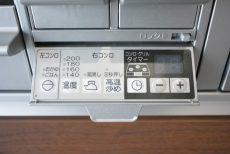 小石川ハイツ キッチン
