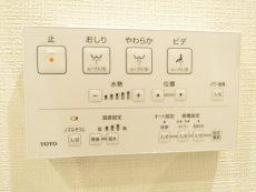 柿の木坂東豊エステート トイレ