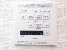 柿の木坂東豊エステート 浴室換気乾燥機